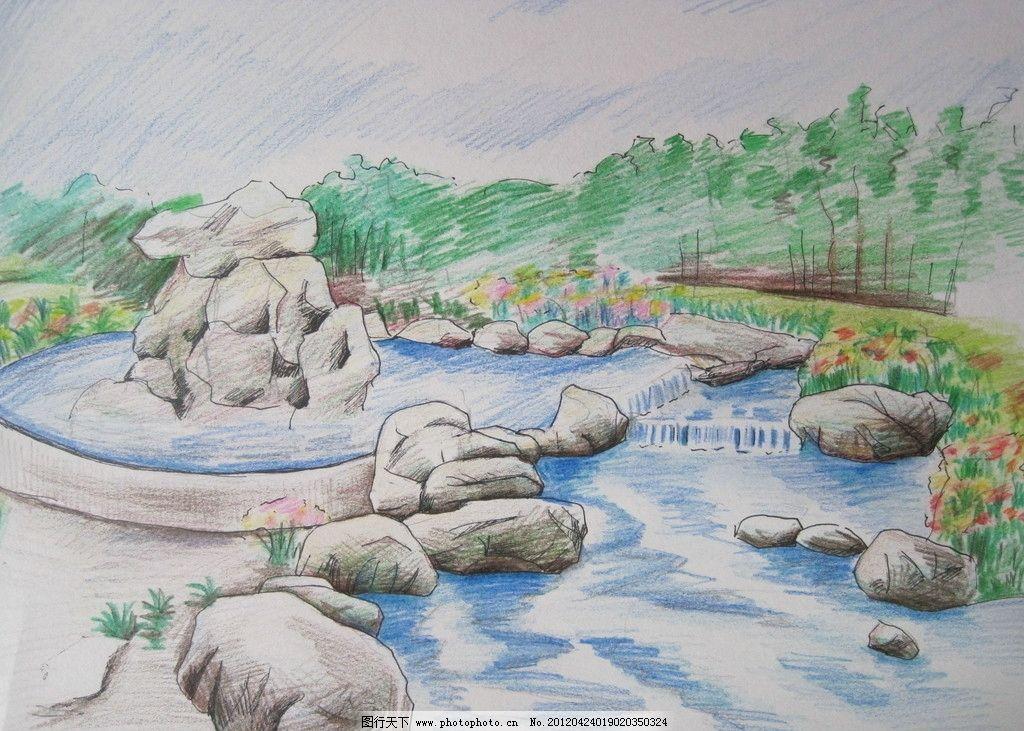 园林景观设计 手绘图 流水效果