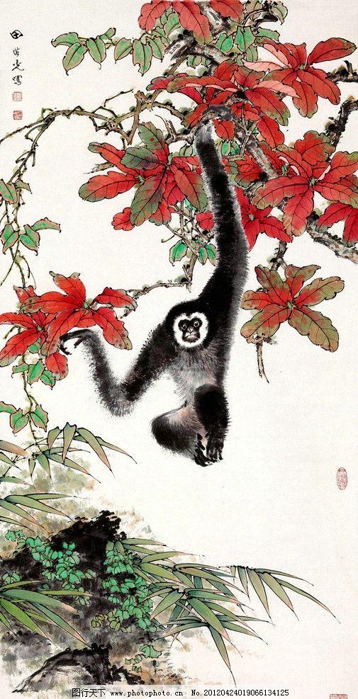 红叶戏猿 美术 中国画 工笔画 竹子 石头 国画艺术
