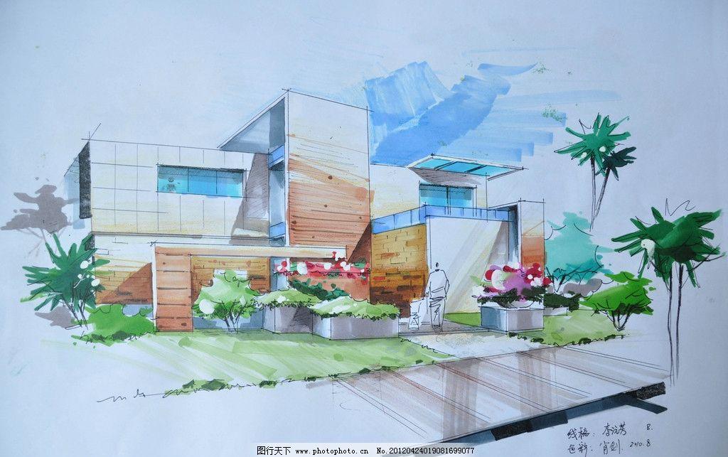 景观手绘 景观 景观设计 建筑景观 景观效果图 人文景观 马克笔效果图