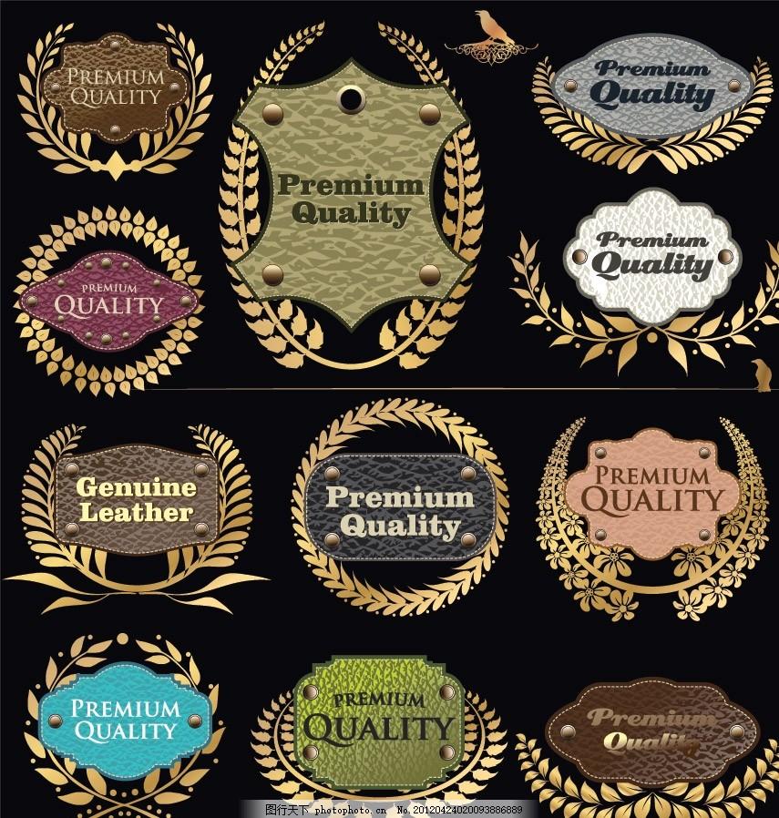 麦穗皮革欧式花纹标签 边框 小鸟 商标 盾牌 圆形 吊牌 认证