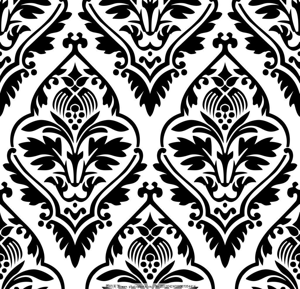 黑白花纹 拼花 雕花 时尚花纹 古典花纹 花边花纹 底纹边框 设计 100