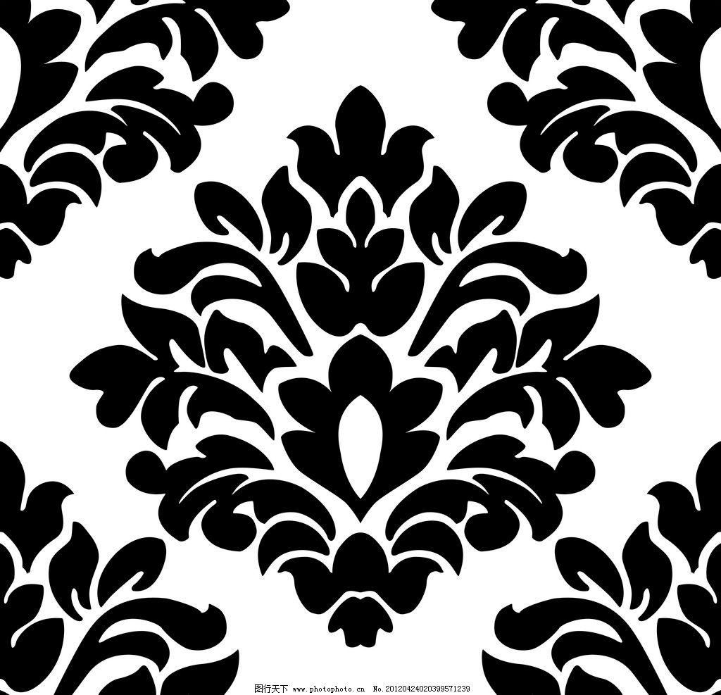 黑白花纹 拼花 雕花 时尚花纹