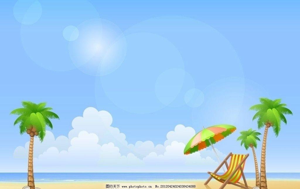 夏日海边美景 夏日 夏天 海水 海浪 阳光 太阳 帆船 遮阳伞 贝壳 海滩