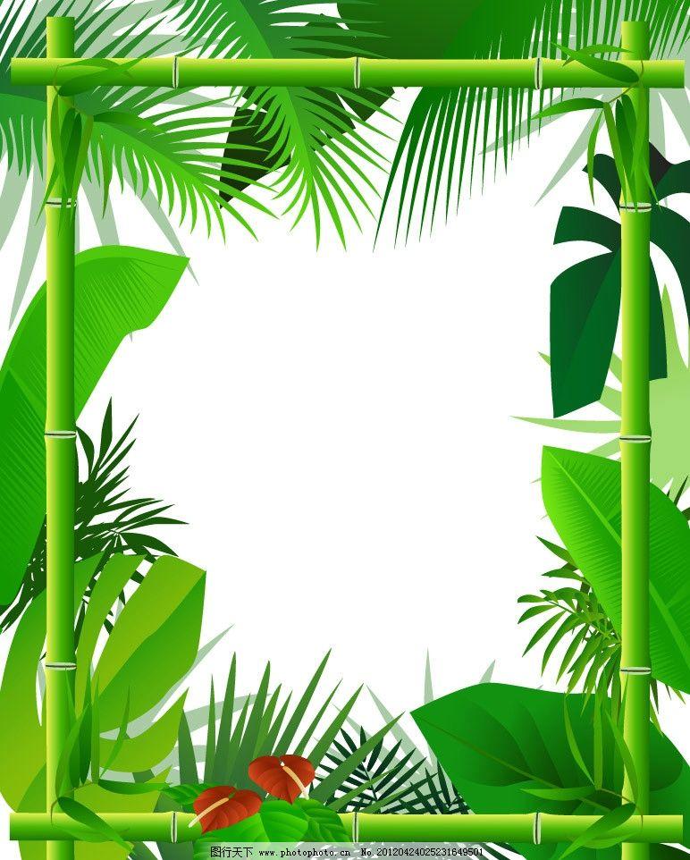 竹子绿竹绿叶边框背景图片