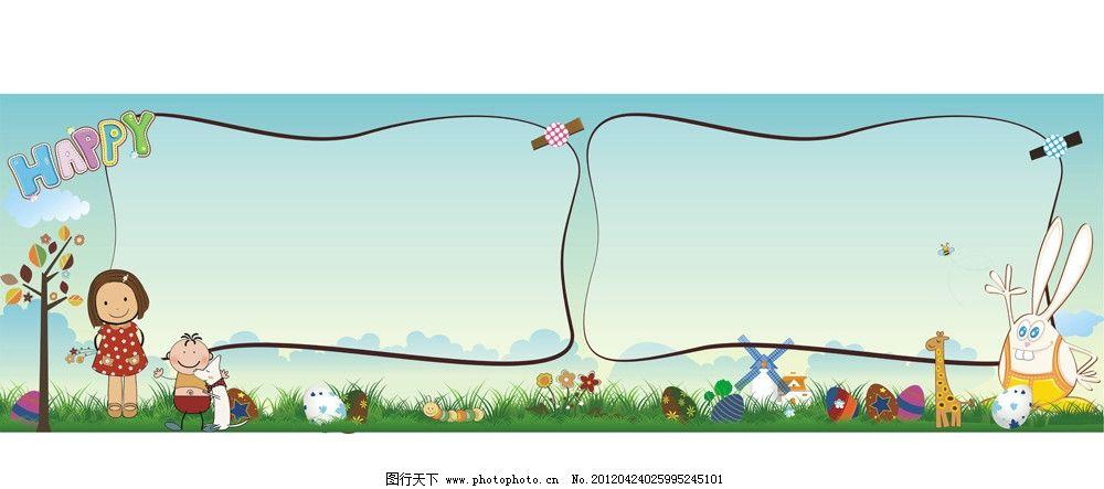 幼儿园作品作业背景墙 幼儿园 背景 小女孩 小男孩 小狗 小兔子 小树