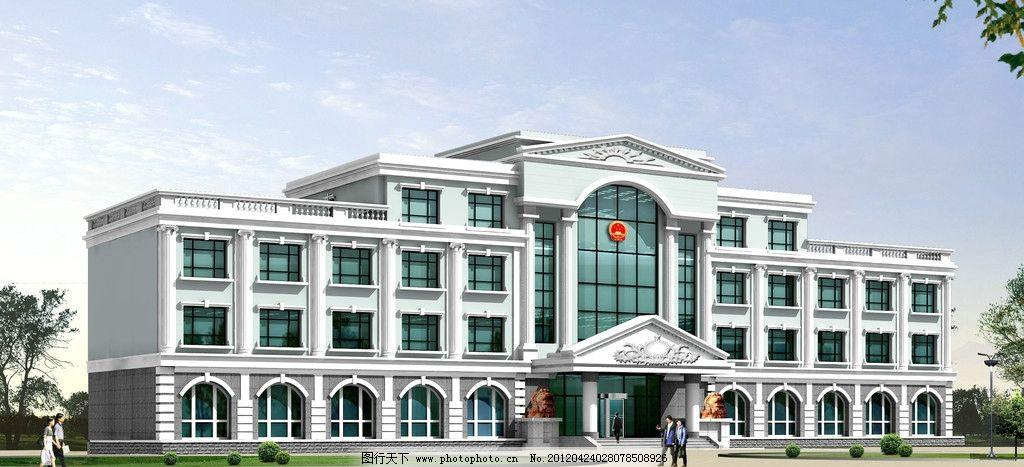 乡镇府欧式办公楼 欧式办公楼 大楼 建筑设计 环境设计 设计 72dpi