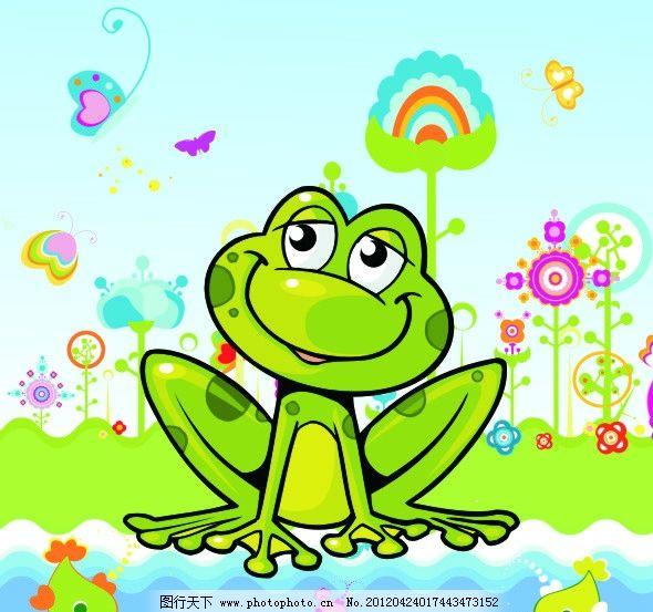 卡通青蛙 卡通 手绘 青蛙