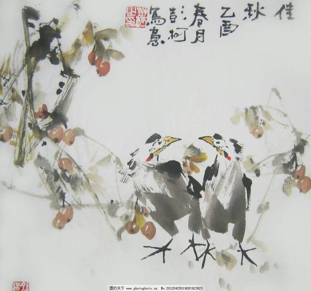 中国画 写意画 风景画