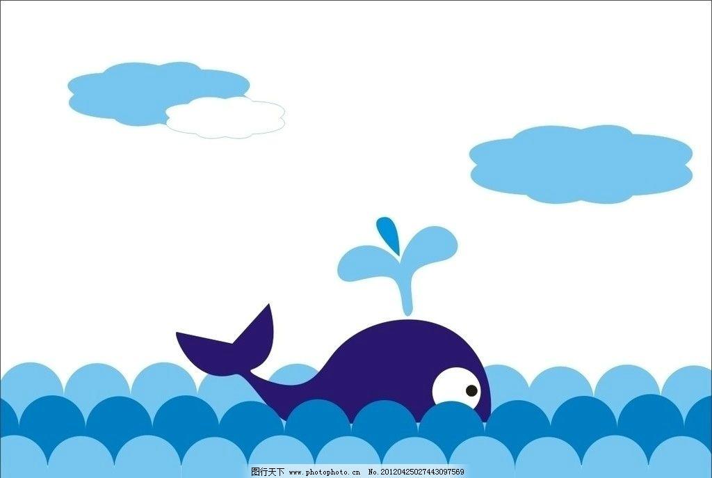 可爱鲸鱼 海洋生物 可爱 鲸鱼 动物 卡通 生物世界 矢量 cdr
