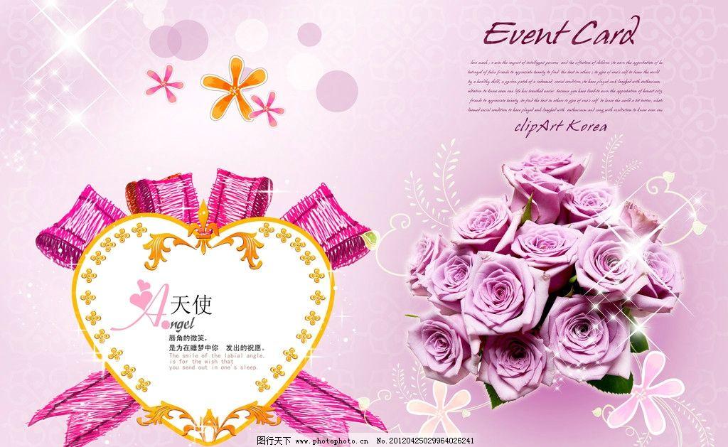心形花纹花边贺卡 爱心 彩带 玫瑰花 英文字母 字体设计 浪漫背景