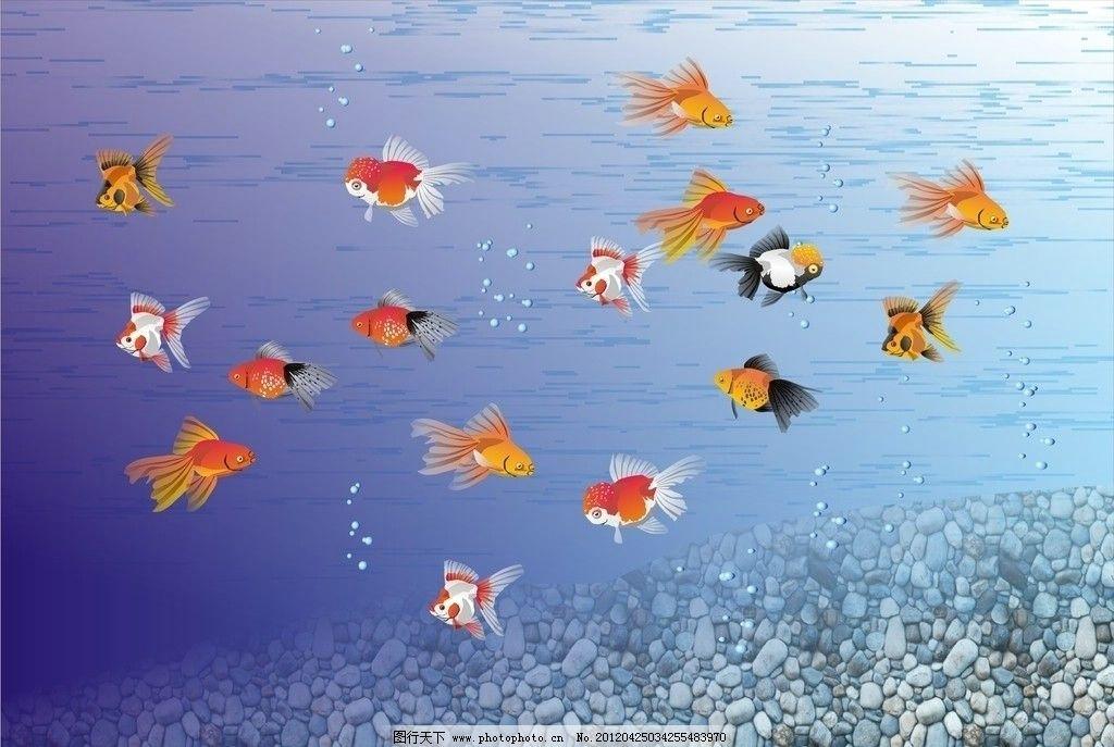 艺术笔工具制作水族鱼图片,海底世界 手绘工具 鱼儿游