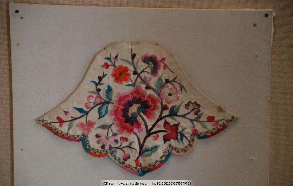 云南少数民族刺绣图片