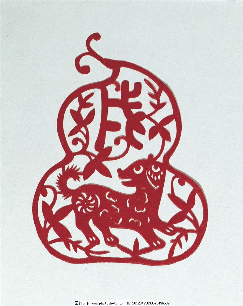 生肖剪纸 传统 创意 东方 动物 狗 葫芦形 节日 精致 静物