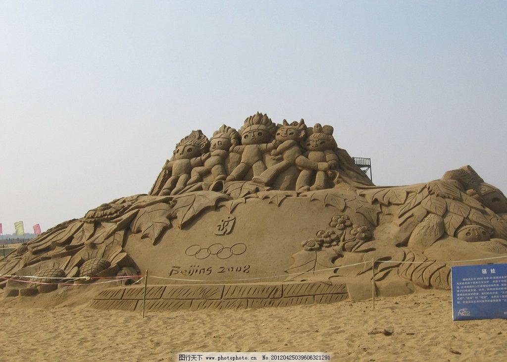沙漠 人像 雕塑 建筑园林 摄影 180dpi jpg