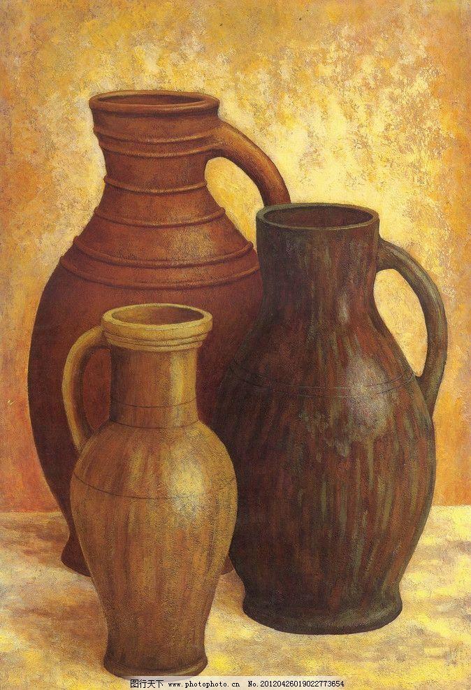 陶罐 静物装饰画 罐子 陶瓷 陶瓷罐 绘画书法 文化艺术 设计 250dpi图片
