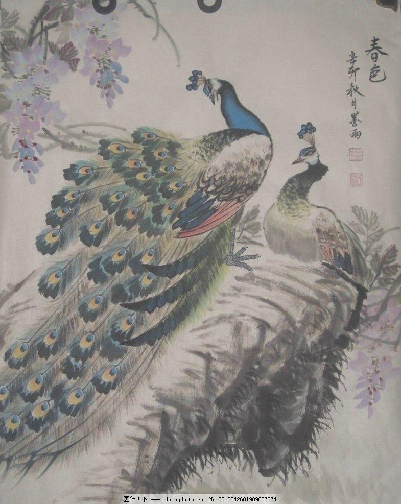 孔雀 春色 国画 中国画 工笔画 生物 绘画书法 文化艺术 设计 国画