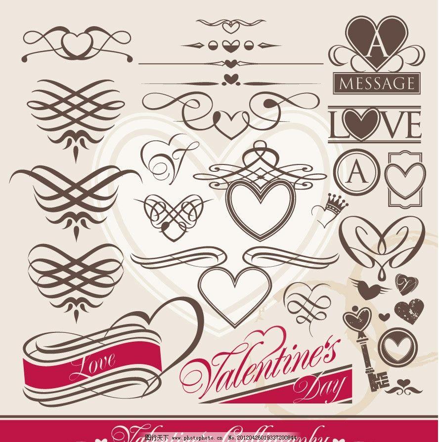爱心花纹边框装饰设计 爱心 丝带 欧式 古典 花纹 花边 边框 线条