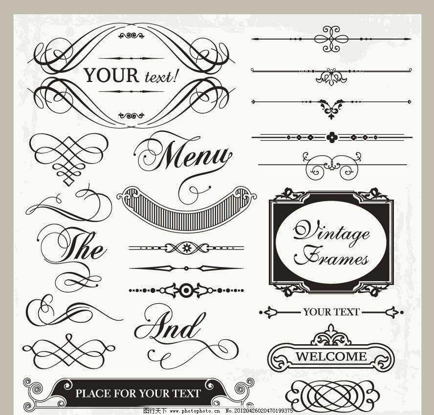 欧式花纹边框装饰设计 古典 花边 线条 手绘 素描 时尚 潮流