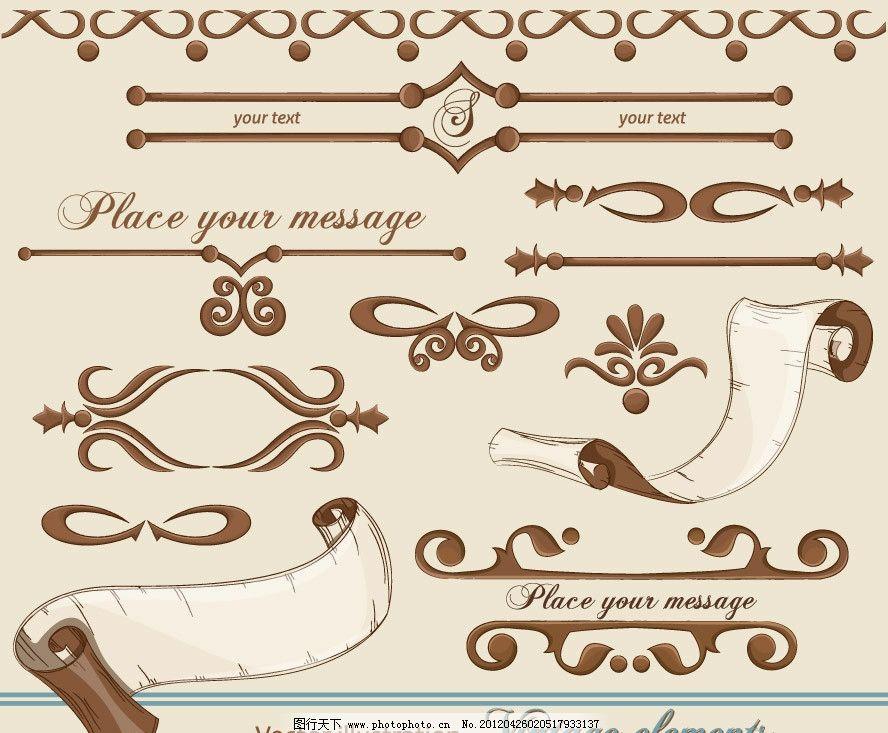 古典欧式花纹花边装饰图片_条纹线条_底纹边框_图行图片