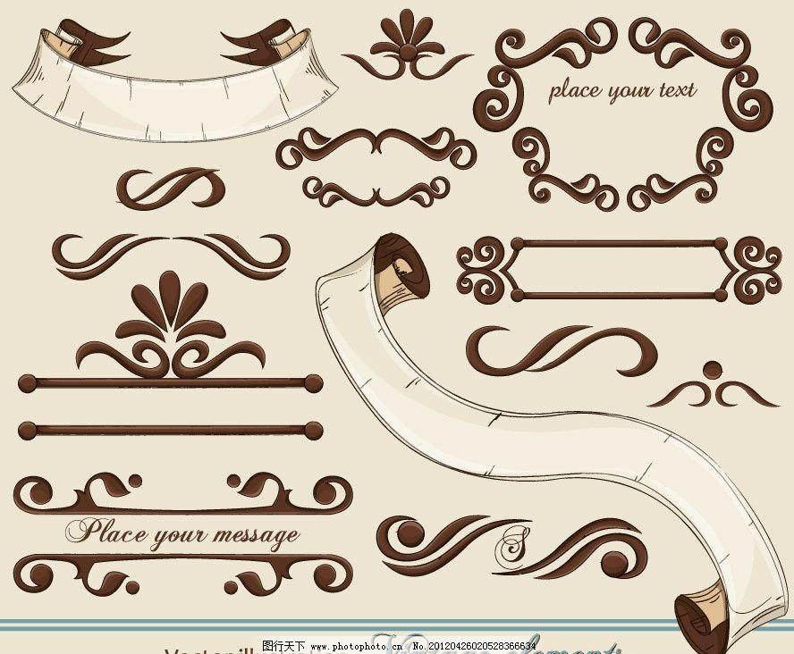 古典欧式花纹花边装饰图片