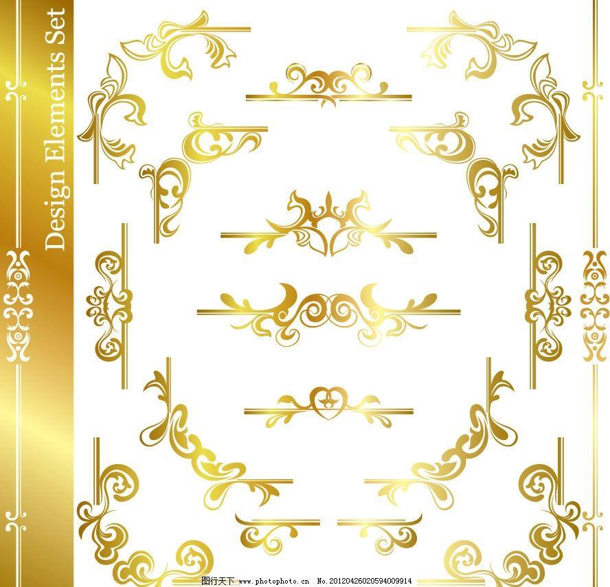金色花纹花边装饰设计图片