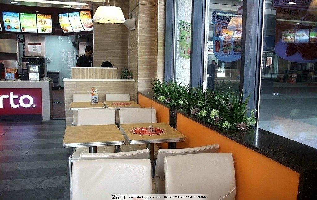 奥普多设计图 餐饮 室内 餐桌 餐饮连锁店设计 室内设计 环境设计