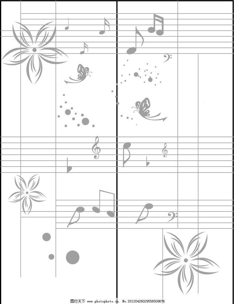 蝴蝶 音符 移门 梦幻蝴蝶 飞舞蝴蝶 五线谱 花朵 花瓣 线条 矢量 圆圈