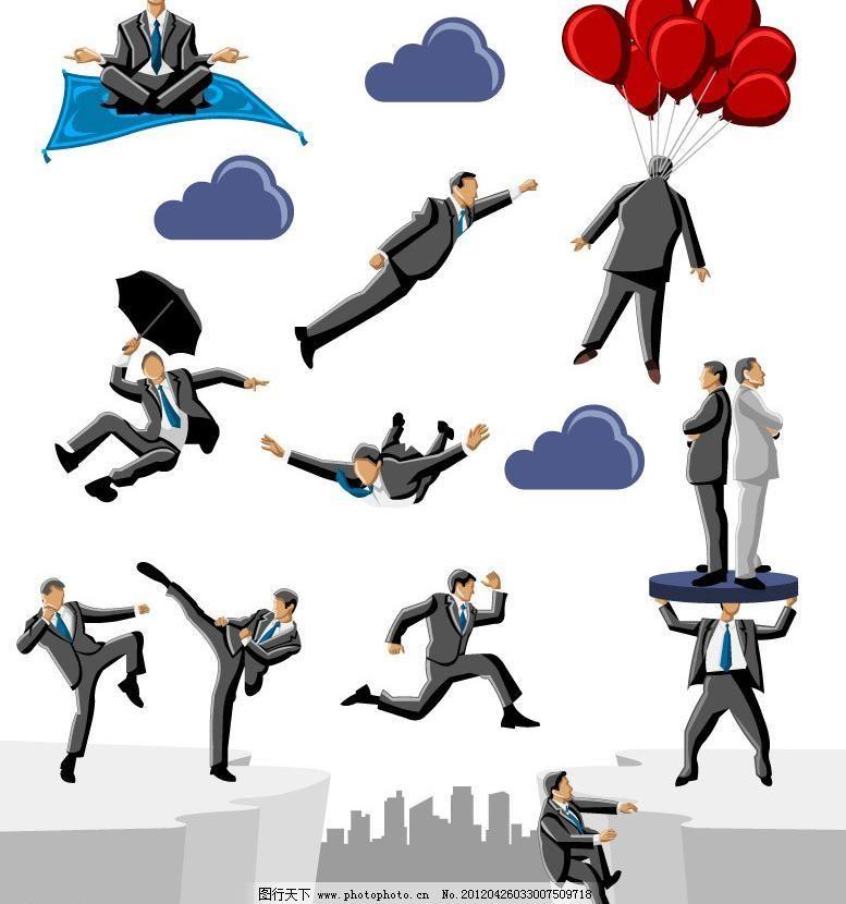 创意商务人物造型图片