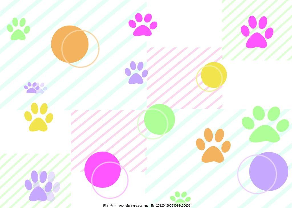 色彩 脚丫 圆 线 线条 圈点 脚印 花纹 色彩设计 psd分层素材 源文件
