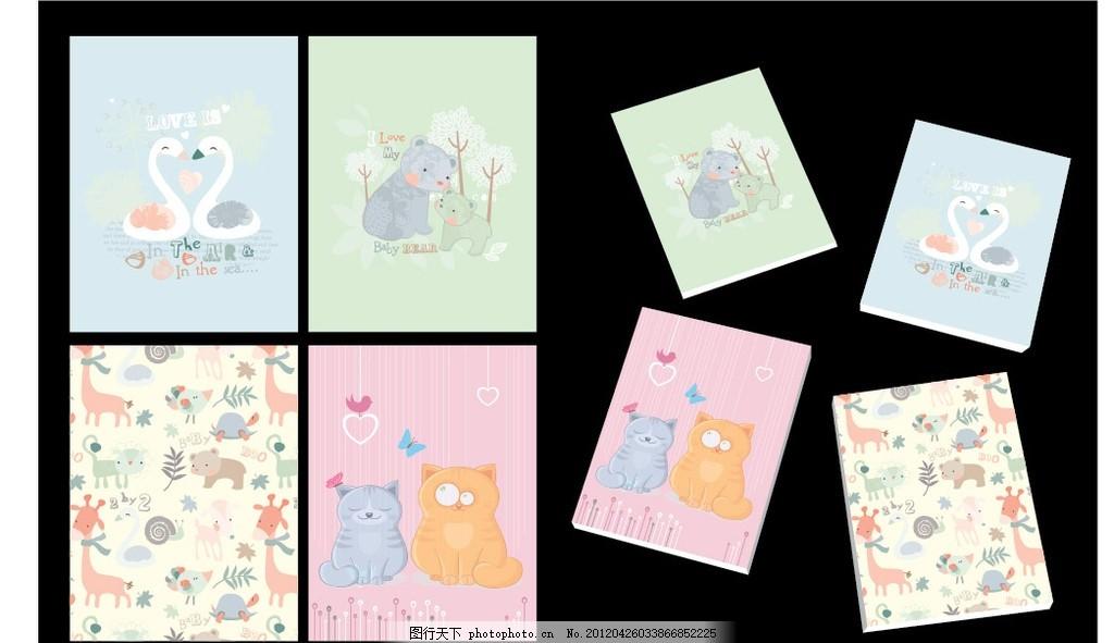 矢量笔记本封面(可爱动物) 本子封面设计 猫 可爱卡通笔记本 可爱