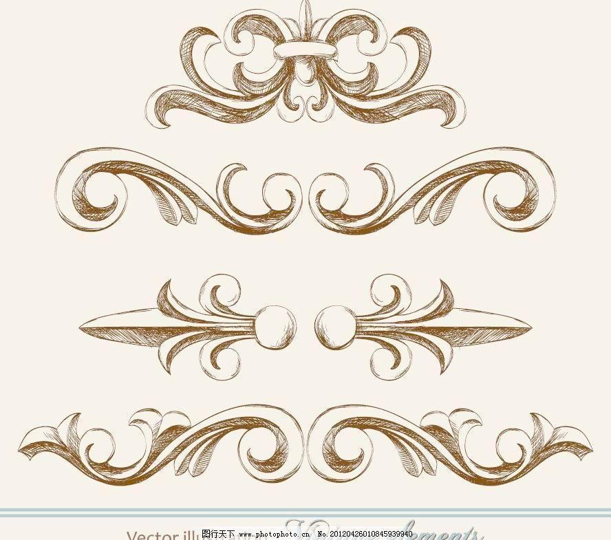 古典欧式花纹花边装饰 欧式 古典 花纹 花边 手绘 素描 时尚 潮流