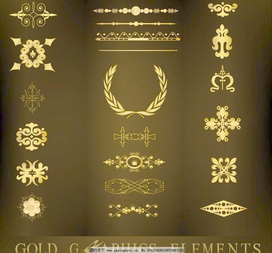 金色欧式花纹花边装饰