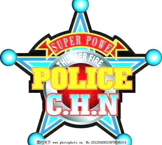 欧式装饰logo
