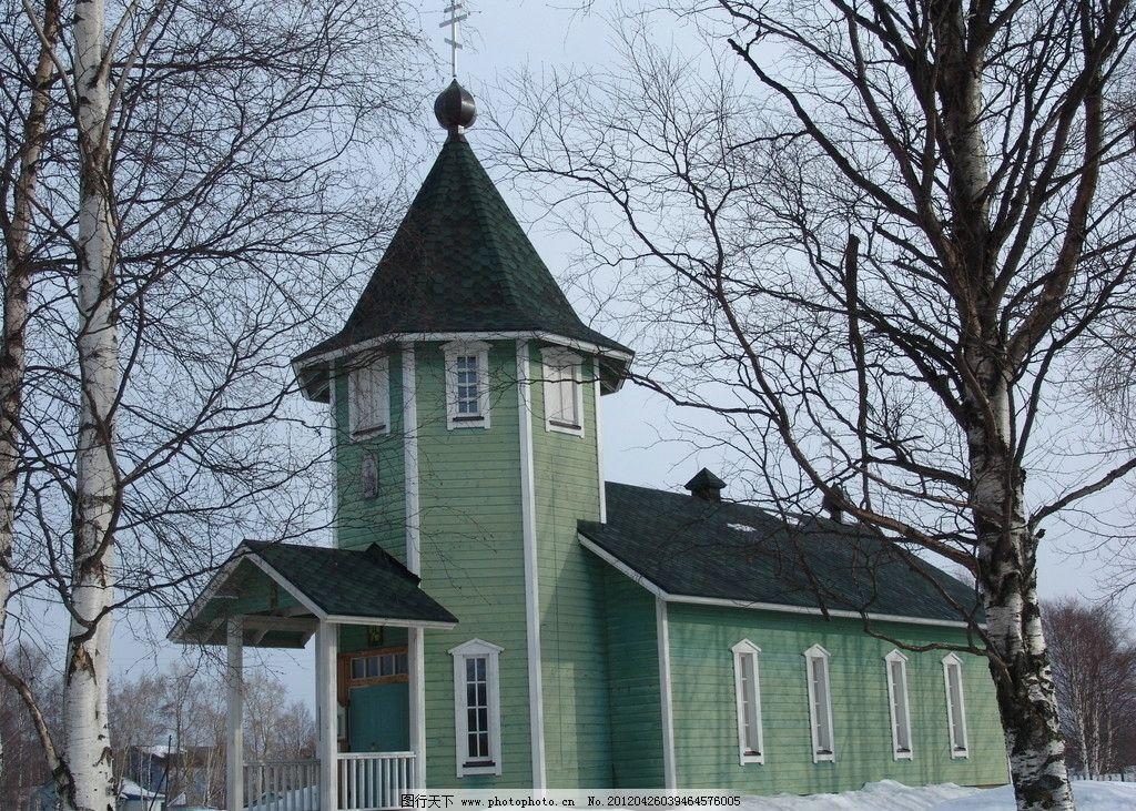 欧洲教堂建筑 欧洲 教堂 建筑 房屋 房子 冬季 冬天 树木 大树 建筑图片