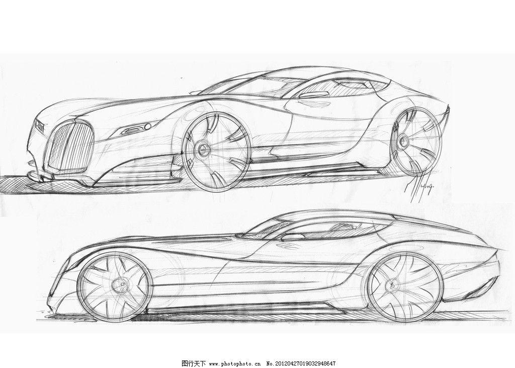 跑车 素描 图纸 图搞 汽车 豪华车 概念车 绘画书法 文化艺术