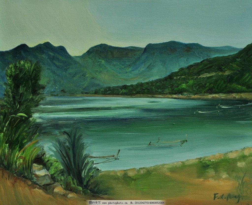 油畫風景 油畫 風景 山水 清水 山間小景 繪畫書法 文化藝術 設計 300