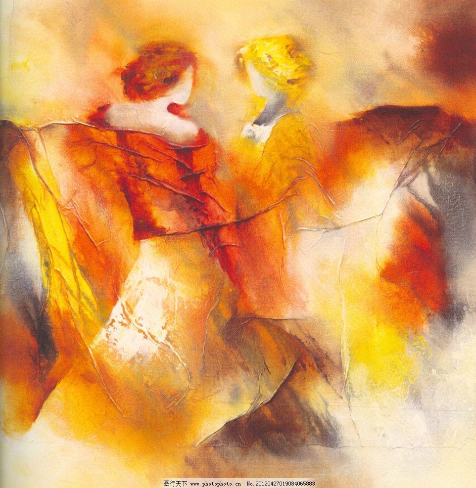 抽象人物 抽象油画 抽象画 色彩抽象 抽象美人 抽象女人 绘画书法