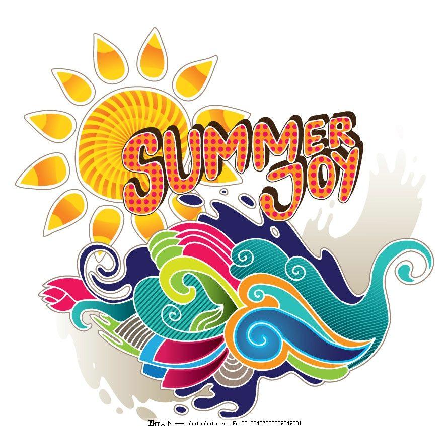 手绘太阳海浪夏日风景图片