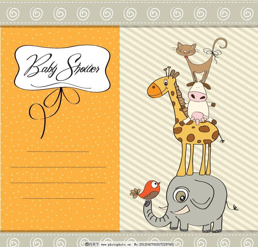 可爱孩子的卡片明信片图片