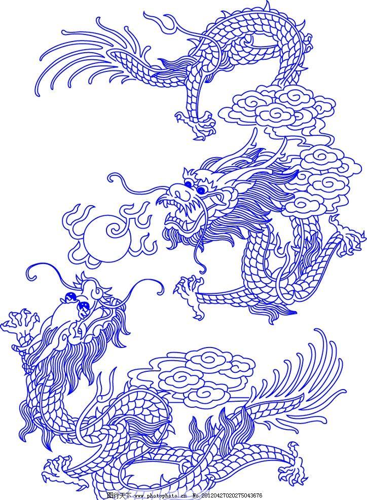 双龙戏珠图 双龙戏珠 龙 矢量 线条 素描 线稿 中国龙 底纹背景 底纹
