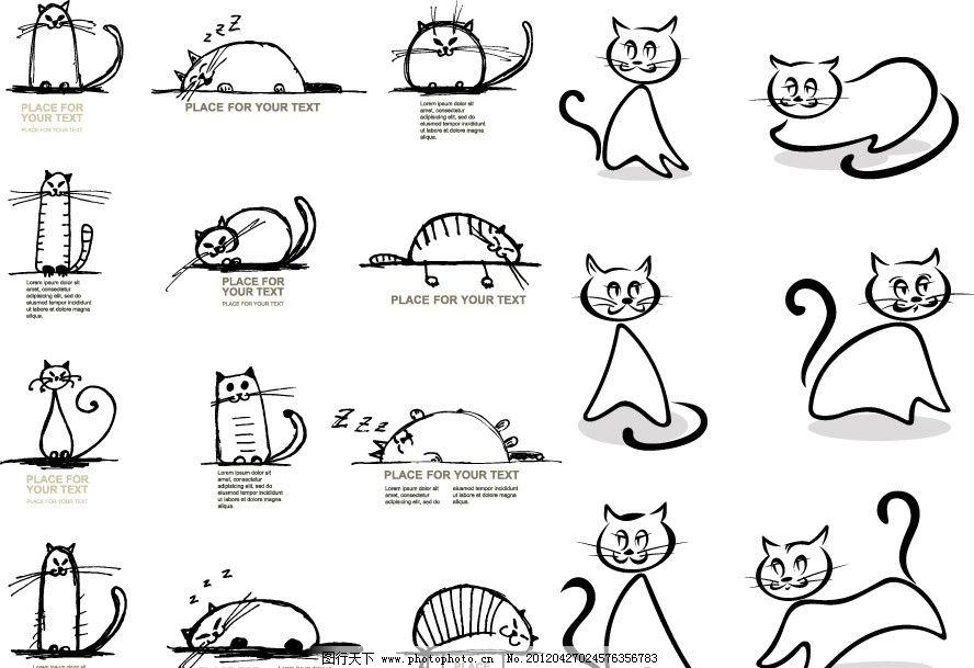 手绘可爱小猫咪表情图片