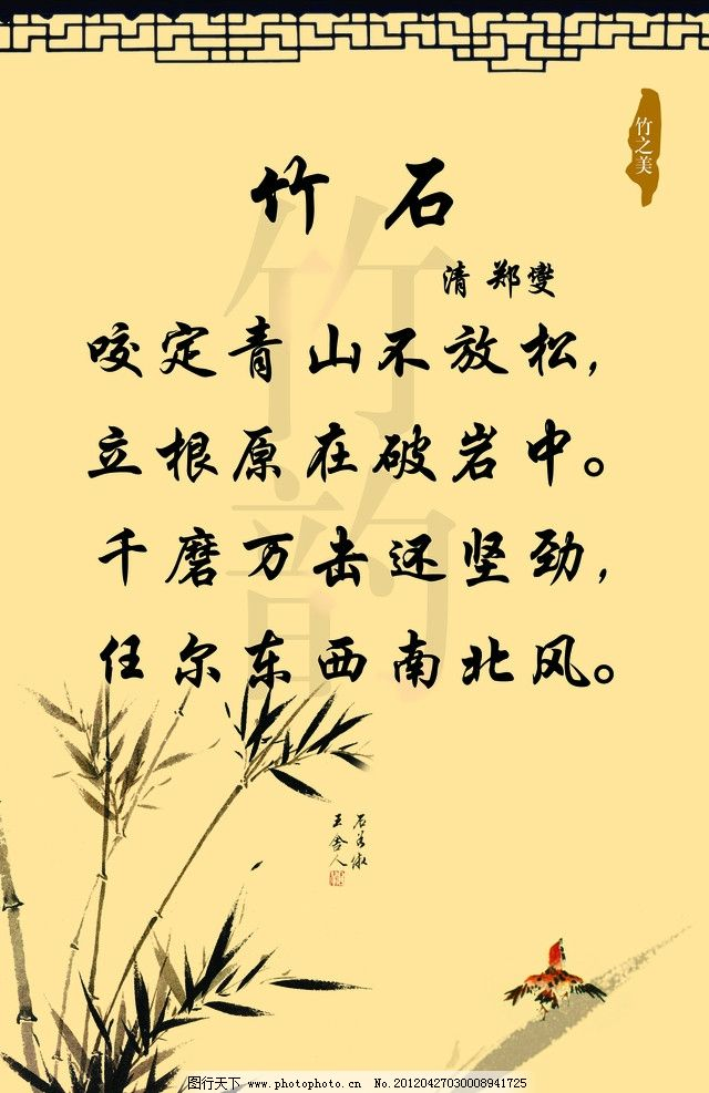 最简单的古诗_罗奕宸 我爱背古诗