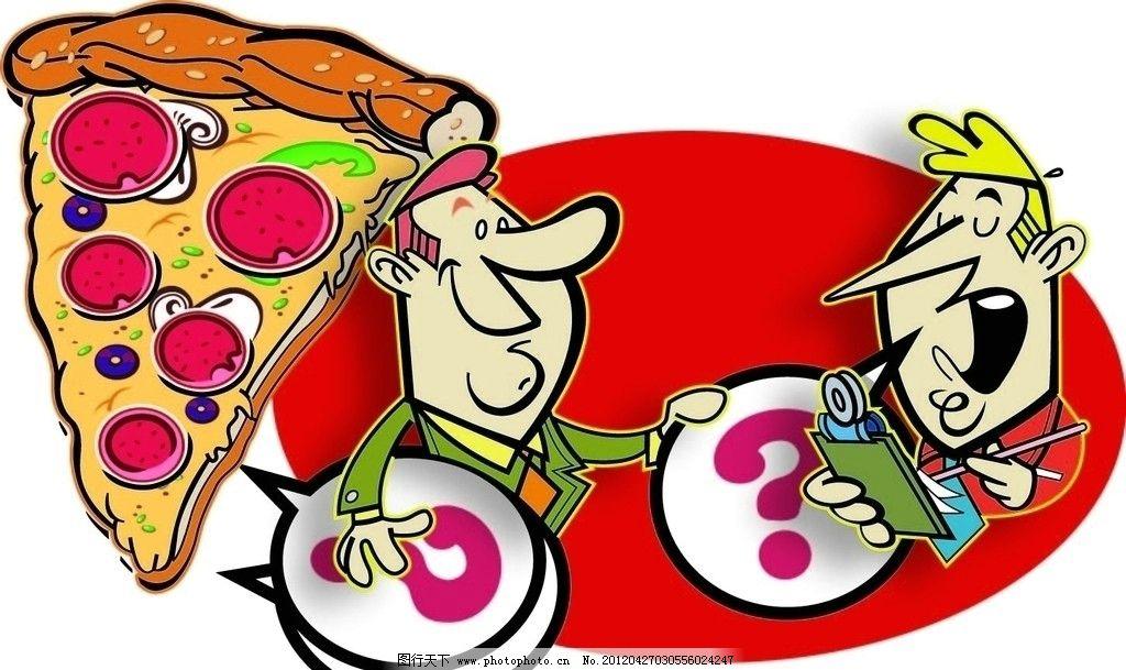 披萨 饮食 点菜 吃饭 卡通 矢量图片_卡通设计_广告