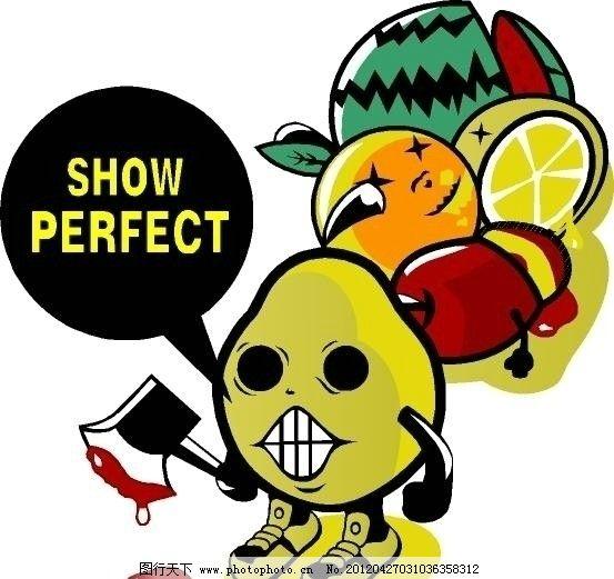 水果 字母 斧头 西瓜 橘子 苹果 梨 柠檬 拿着斧头 组合水果 其他设计