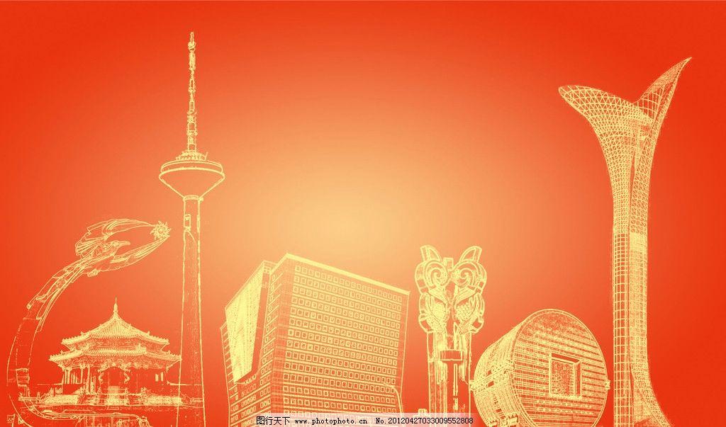 沈阳标志性建筑物图片
