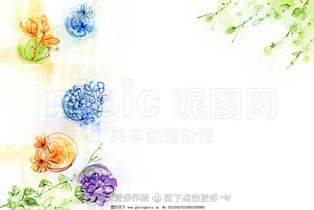 手绘花卉 卡通小花 卡通花卉 彩色花 幻彩鲜花 手绘卡通花卉 psd分层