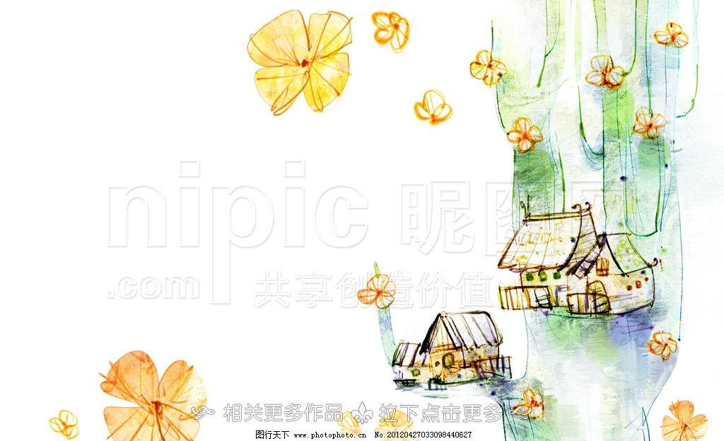手绘屋子 手绘小屋 屋子插画