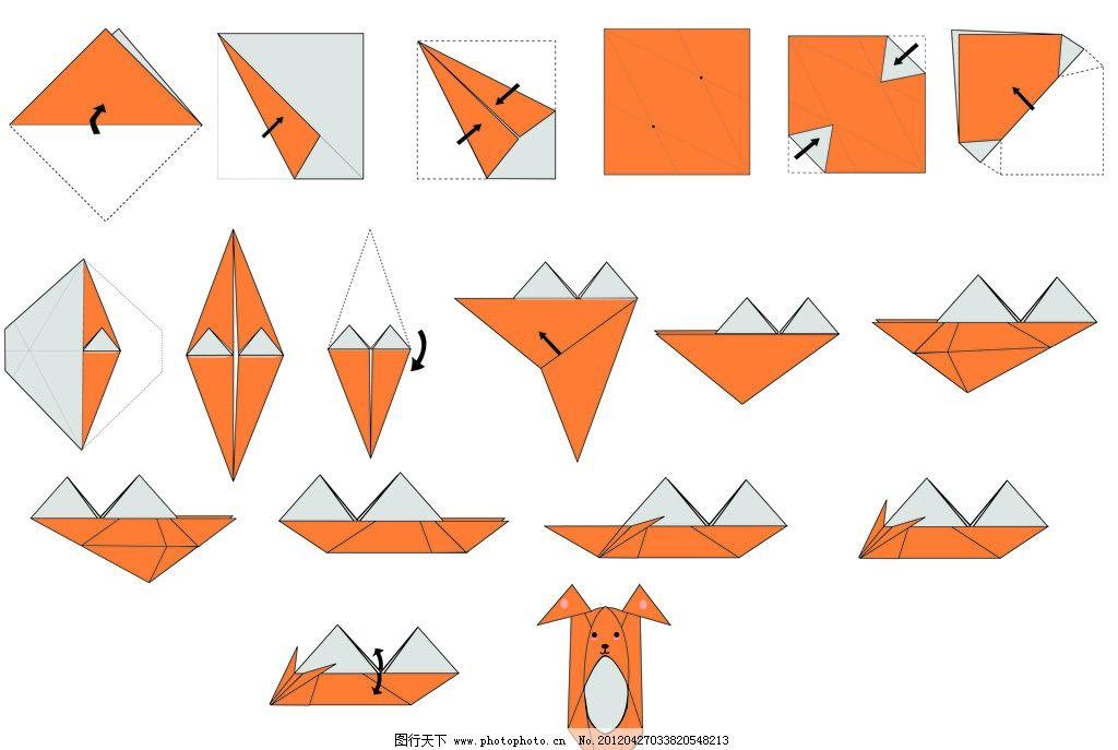 折纸兔子鞋 步骤 完成 矢量素材 其他矢量