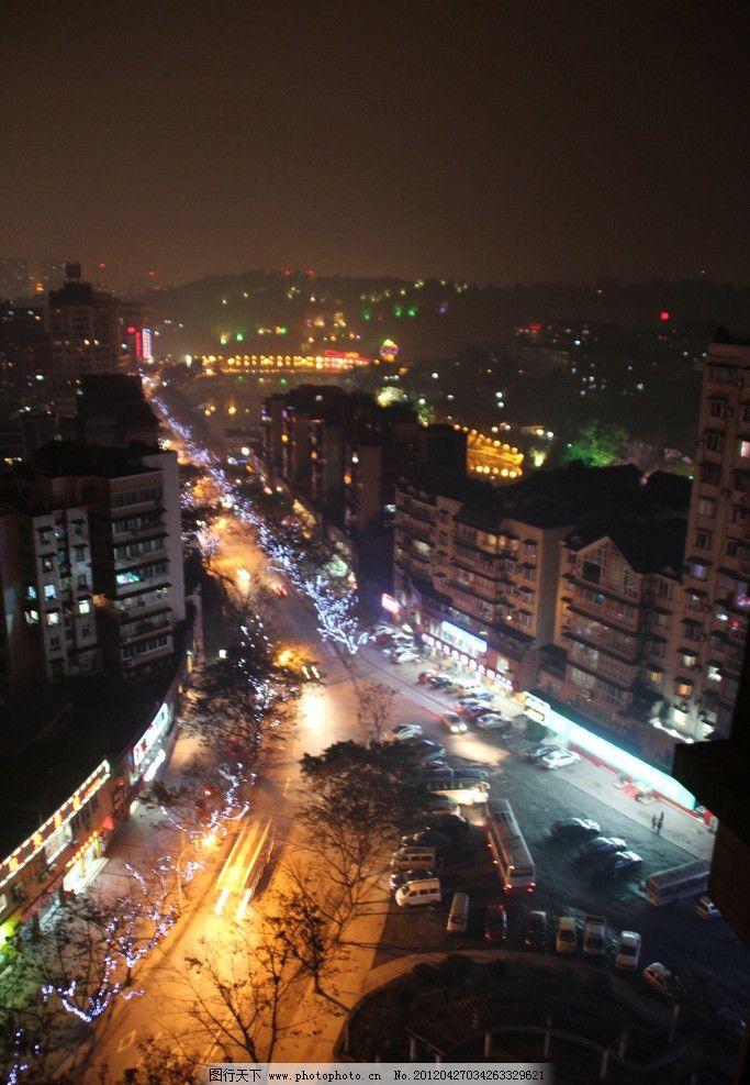 自贡夜景 自贡 夜景 城市 灯光 车灯 街道 彩灯 汽车 树木 楼 自贡