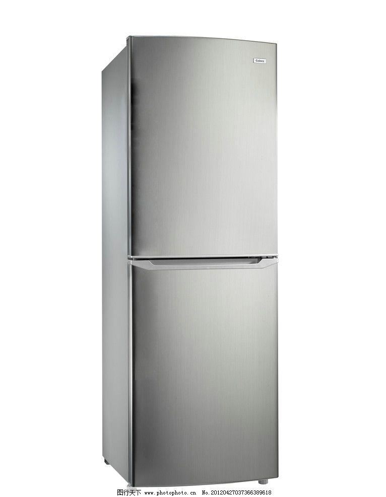 格兰仕冰箱 格兰仕 冰箱 两门 不锈钢 欧式 风冷 家用电器 家居生活